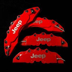 [ metal black bolt ]JEEP caliper cover Jeep silver LM size Wrangler Grand Cherokee compass renegade pa Trio to
