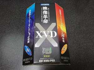 ■即決■I・O DATA 超圧縮XVDキャプチャーボード「GV-XVD/PCI」※未チェック現状品■