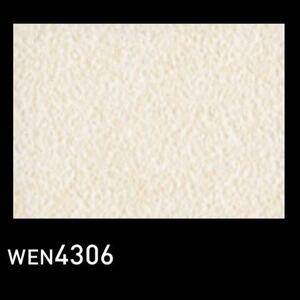 新品】東リ壁紙クロスWEN4306アウトレット処分品DIYリノベリフォーム訳あり