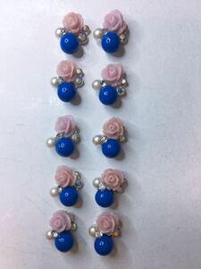 ネイルデコパーツ 青ピンク花 10個