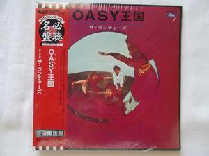 GS!新品CD(紙ジャケ)★ザ・ランチャーズ「OASY(オアシー)王国 」 /1969年作品/全曲オリジナルによるコンセプト・アルバム/全14曲