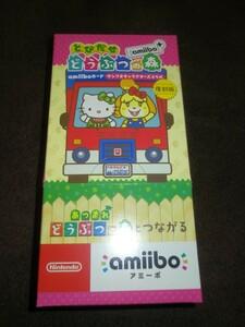 未開封 とびだせ どうぶつの森 amiibo+ amiiboカード サンリオキャラクターズ box ボックス 15パック 送料無料
