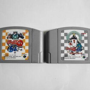送料無料 即決 任天堂 ニンテンドー64 N64 チョロQ64 1 2 グランプリ レース セット アクション 車 カート レトロ ゲーム ソフト b795