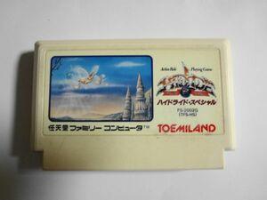 送料無料 即決 使用感あり 任天堂 ファミコン FC ハイドライドスペシャル アクション RPG 東芝 シリーズ レトロ ゲーム ソフト b816
