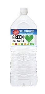 新品/未開封 サントリー GREEN DAーKAーRA グリーン ダカラ 2000ml×6本/1ケース