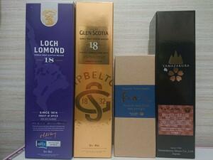 国産ウィスキー あかし、山桜、洋酒ロッホ、スコシア4本セット