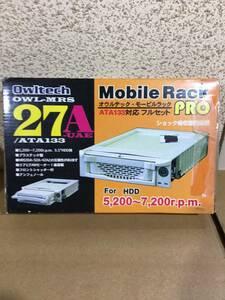 1円即決!OWLTECHモービルラック ATA66/100/133対応 OWL-MRS27A-UAE/133