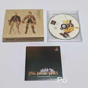 ファイナルファンタジータクティクス PSソフト サウンドトラック