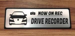 匿名・保障♪ 210系 クラウン CROWN ロイヤルサルーン ドライブレコーダー エンブレム ドラレコ ステッカー シンプル 高級感 車種専用