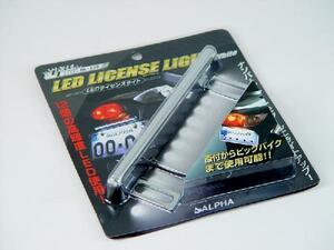 LED    Лицензия лампы /LED    лицензия свет   Белый  NL-129