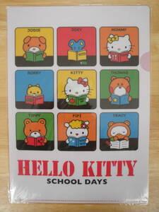 ハローキティ A4クリアファイル HELLO KITTY SCHOOL DAYS 新品 未使用