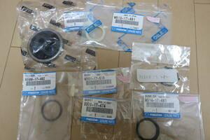 RX-7 FC3S original shift lever inside part parts bush set dust boots bush wave washer silent pack