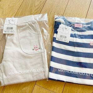 新品未開封 ホットビスケッツ 100cm ボーダー 半袖 Tシャツ ハーフパンツ ショートパンツ カットソー 半ズボン