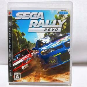 PS3 セガラリー レヴォ 【プレイステーション3 プレステ3 SEGA RALLY REVO 】