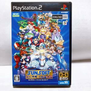 PS2 サンソフト コレクション 【プレステ2 SUNSOFT COLLECTION ギャラクシーファイト わくわく7】プレイステーション2