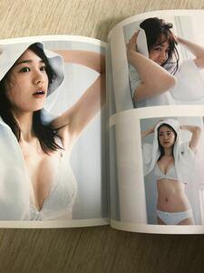 帯付き初版一刷美品! いちか 尾碕真花ファースト写真集/TakeoDec.