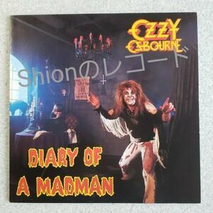 OZZY OSBOURNE/ オジー・オズボーン/ ダイアリー・オブ・ア・マッドマン/レコード/25AP-2237/1981年