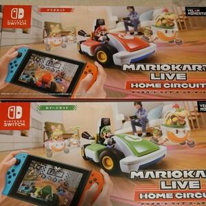 マリオカート ライブ ホームサーキット ルイージセット マリオセット Nintendo Switch 任天堂Switch