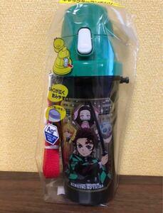 鬼滅の刃 バンダイ公式グッズ キャラクターランチシリーズ 直飲み水筒