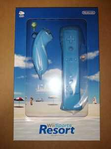 新品 クラブニンテンドー Wiiリモコン ヌンチャク Wiiモーションプラス 限定 オリジナルカラー 水色 ナイナイキャンペーン