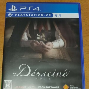 PS4 PSVR デラシネ Deracine