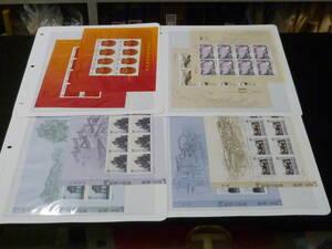 21MI S №A 新中国切手 2004年 23T 中華人民共和国国旗国章・他 ミニシート 計8種 未使用NH