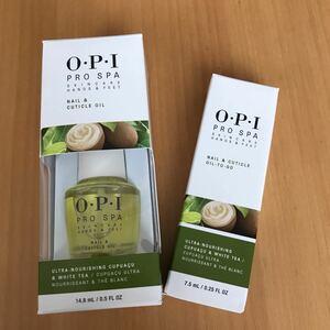 OPI プロスパ ネイル&キューティクルオイル 2種セット ☆新品☆