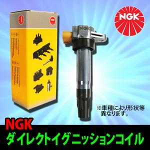 NGK прямой  катушка зажигания   Wagon R Solio  MA34S  использование