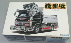 out of print Fujimi 1/32 truck series 6. star . Toyota Dyna