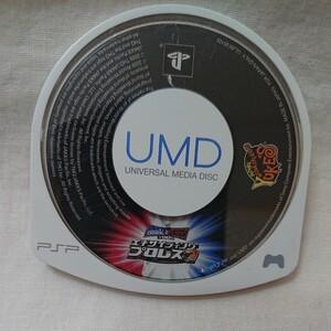 PSP エキサイティングプロレス7 ソフトのみ 動作確認済み PSP