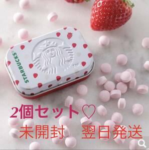 新品未開封 スターバックス アフターコーヒーミント ストロベリー ミント缶 ×2個 送料込み 期間限定