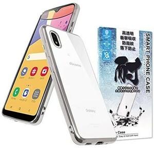 シズカウィル(shizukawill) Galaxy A21 docomo SC-42A サイドメッキ加工 高透明 耐衝撃
