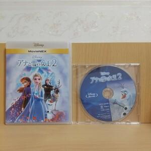 【新品・未再生】アナと雪の女王2☆ブルーレイ(正規ケース付き)