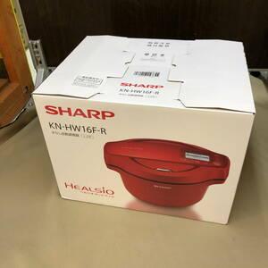 【未使用】 SHARP シャープ ヘルシオ ホットクック KN-HW16F-R(N0419_14)