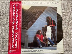 イングランドダン&ジョンフォード    【美品】国内盤LPレコード