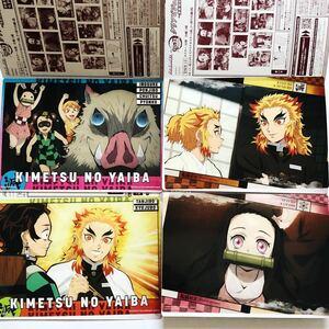 【新品】鬼滅の刃★無限列車 クリアビジュアルポスター4枚セット 煉獄杏寿郎