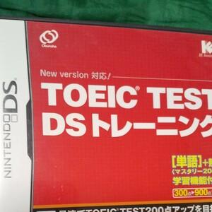 TOEIC NINTENDO DS DSソフト DSトレーニング