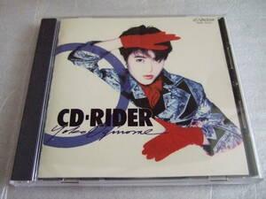 荻野目洋子 CD-RIDER 8thアルバム YOKO OGINOME ストレンジャーtonight スターダスト・ドリーム DEAR~コバルトの彼方へ~