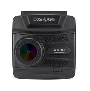データシステム DVR3200-A 前方/※別売カメラで後方同時録画 368万画素の高画質録画 フルハイビジョンの1.8倍 WQHD