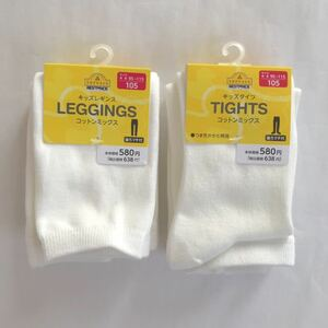 New [105] Leggings Tights White Matched Title Matched Top