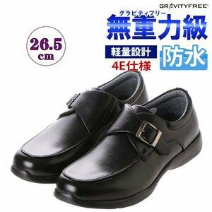 【安い】【超軽量】【防水】【幅広】GRAVITY FREE メンズ ウォーキング ビジネスシューズ 紳士靴 革靴 402 ベルト ブラック 黒 26.5cm
