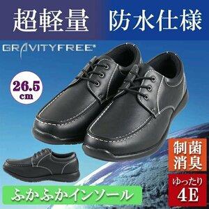 【安い】【超軽量】【防水】【幅広】GRAVITY FREE メンズ ウォーキング ビジネスシューズ 紳士靴 革靴 601 Uチップ ブラック 黒 26.5cm