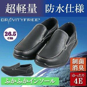 【安い】【超軽量】【防水】【幅広】GRAVITY FREE メンズ ウォーキング ビジネスシューズ 紳士靴 革靴 606 スリッポン ブラック 黒 26.5cm