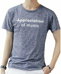 Tシャツ メンズ 半袖 速乾性 tシャツ メンズ 薄手 軽い 柔らかい 吸汗速乾 汗染み防止 メンズ tシャツ 夏服 カジュアル 半袖Tシャツ
