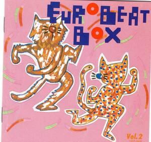 音楽CD 廃盤レア ユーロビートコンピ『Eurobeat Box Vol.2』