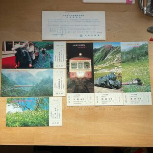 memory ticket large . river railroad mountains night line row car driving 5 anniversary commemoration passenger ticket Showa era 50 year ( memory admission ticket steam locomotiv C12 shape SL express south Alps thousand head station )