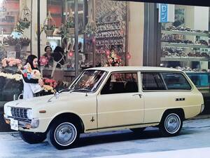 広島 東洋工業 マツダ ファミリア プレスト 1000 プレストバン 1970年代 当時物カタログ!☆ Mazda Familia Presto 国産車 旧車カタログ