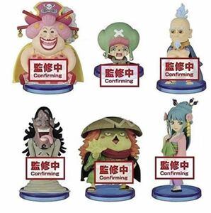ワンピース ワールドコレクタブルフィギュア ワノ国7  全6種  ワールドコレクタブル ワーコレ ONE PIECE