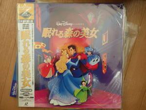 レーザーディスク 眠れる森の美女 送料800円にてこの価格が限界