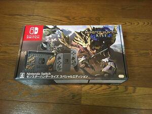 新品未開封 Nintendo Switch モンスターハンターライズ スペシャルエディション 本体